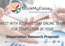 dissertation research proposal assignment help